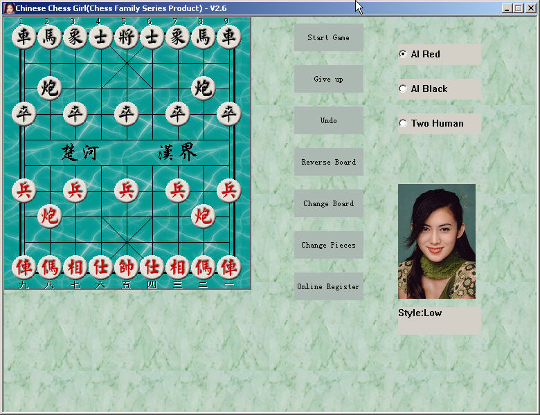 Click to view Chinese Chess Girl 3.0 screenshot