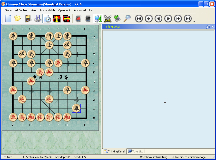 Chess games, Chinese Chess Stoneman,xiangqi software,open book,master strength