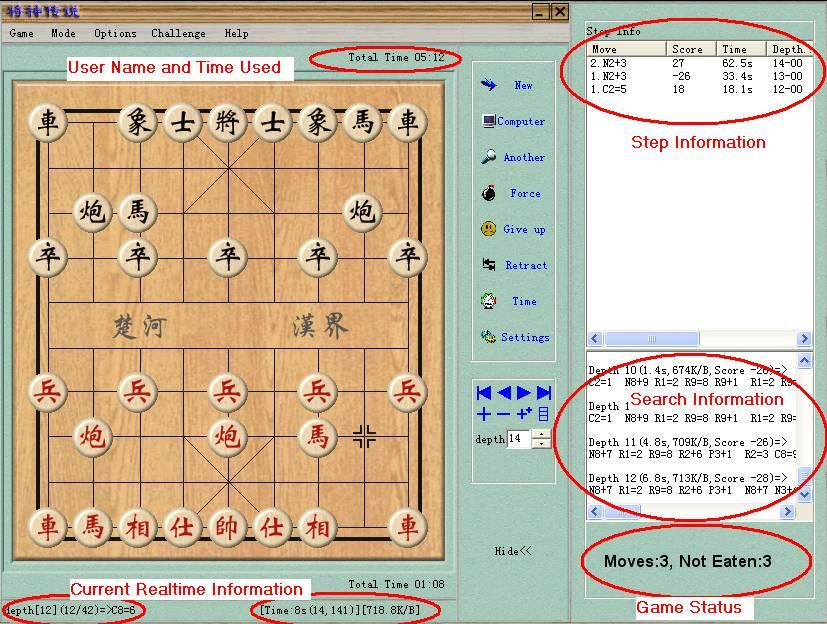 chinese chess giant help info